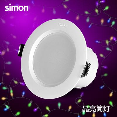 西蒙照明LED筒灯3寸4W/6W全套超大照射面开孔7.5-9桶灯灯具灯饰 含驱动 孔7.5-9 品牌直销 一体化