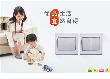 西门子品宜系列开关插座 保用12年
