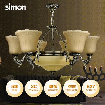 西蒙照明客厅灯 欧式简约大气 led吊灯玻璃灯罩灯饰灯具 欧颂 琥珀色灯罩 优雅高贵 精雕细琢